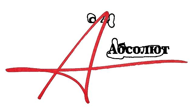 О повышении ценности Правки – Правка атланта. Илья Бурлаковский - авторский метод
