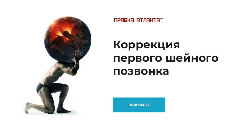 (c) Pravkaatlanta.ru